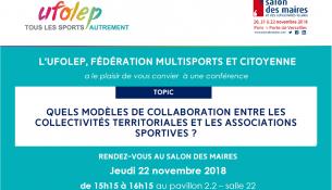 F.F. Clubs Omnisports SDMC 2018